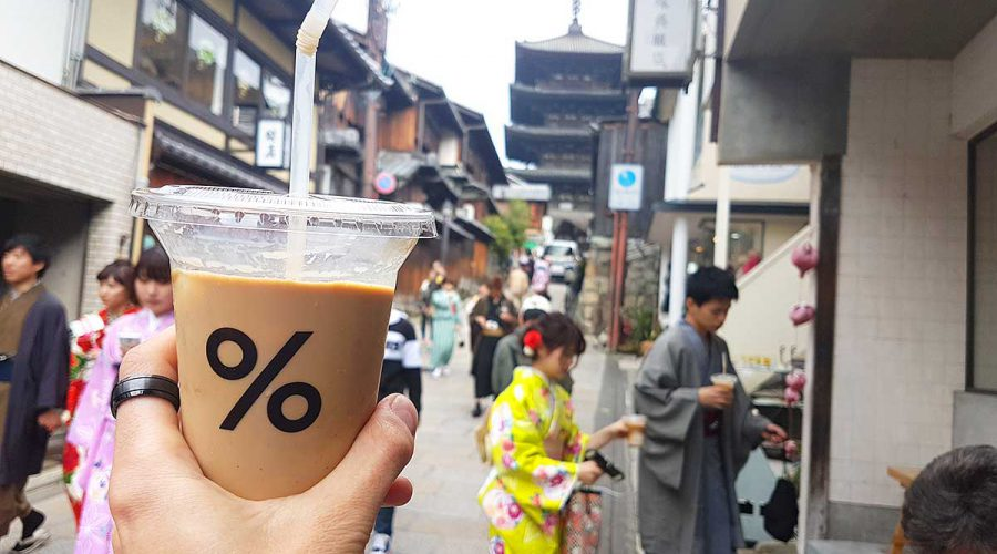 Coffee shops in Japan