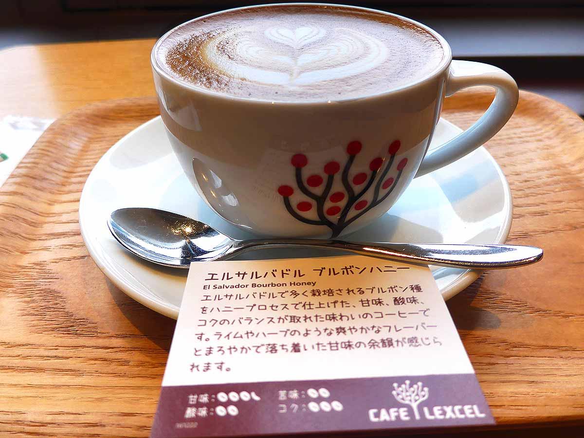 Lexel coffee